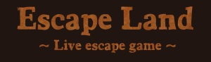 escape land wall